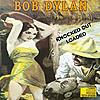 Bob Dylan-knockedout.jpg